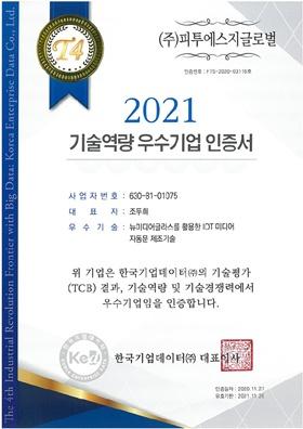 1610952788-40.jpg